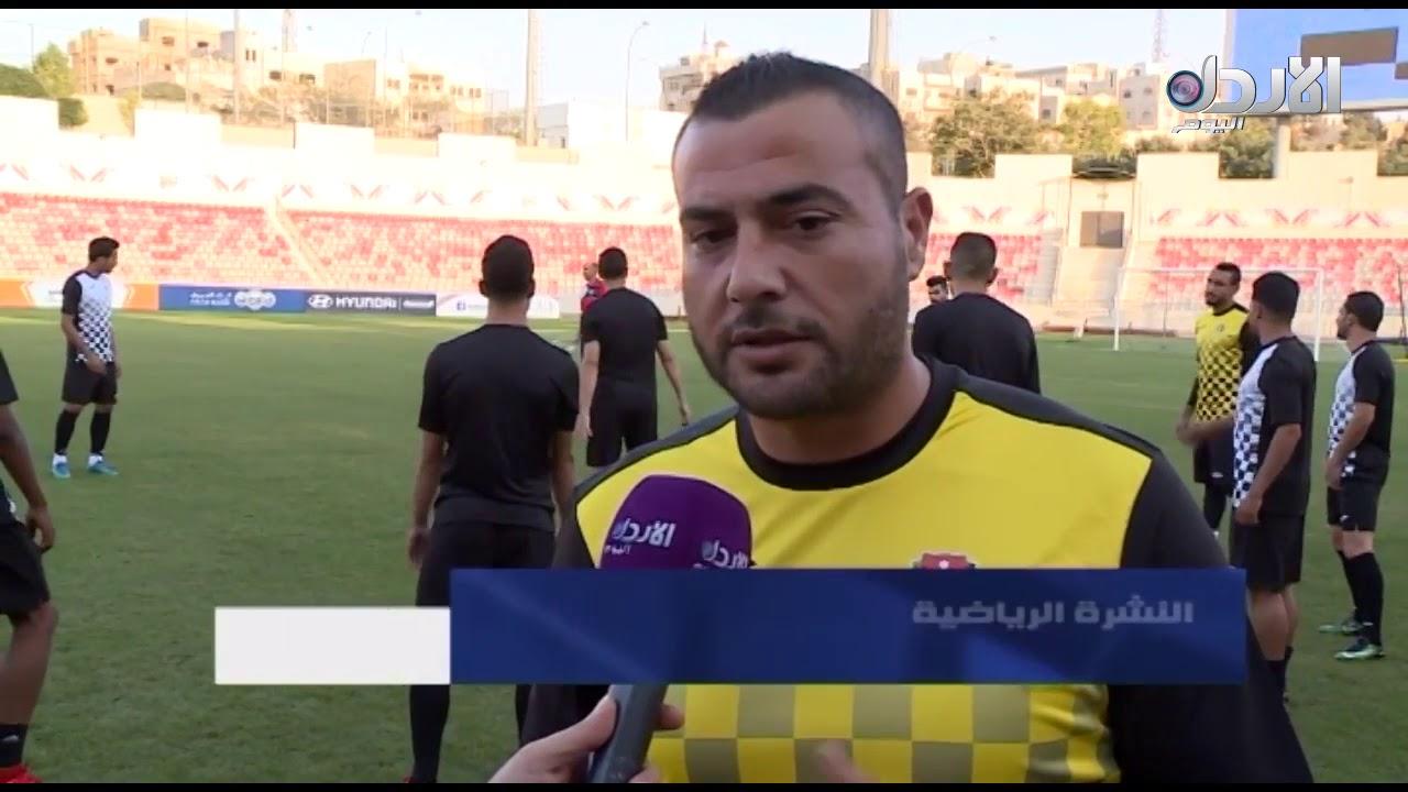 فيديو ... رسالة عامر شفيع الى الحارس معتز ياسين .. على قناة الأردن اليوم