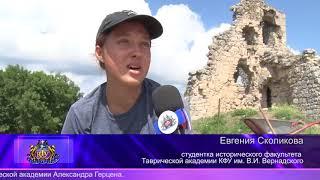 Археологическая экспедиция на Мангуп Кале   9 августа 2018 г.