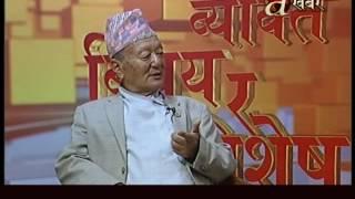 Bekti, Bishaya Ra Bishesh - (Surya M. Gurung)