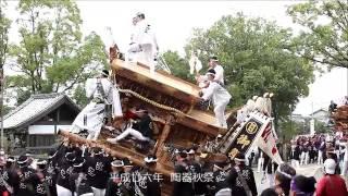 平成26年 陶器神社宮入 [後半] http://youtu.be/C_6arGMK1bA 平成弐拾六...