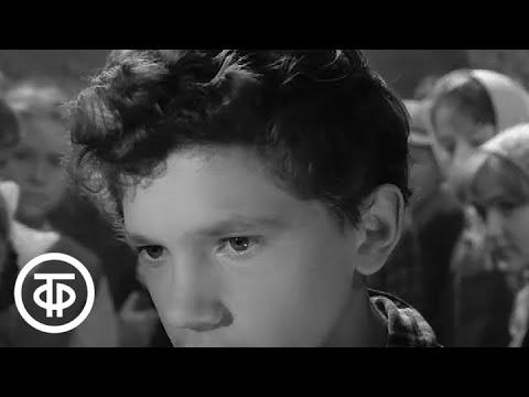 Тени старого замка (1966)