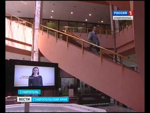 Северо-Кавказский банк поддерживает предпринимателей