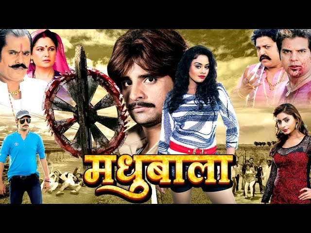Madhubala | Rakesh Mishra, Tanushree | BHOJPURI FULL HD MOVIE 2017