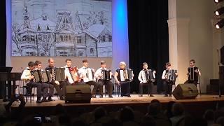 Дети играют в оркестр 25 ноября 2017 Томск. Сводный ансамбль баян-аккордеон, 1 произведение
