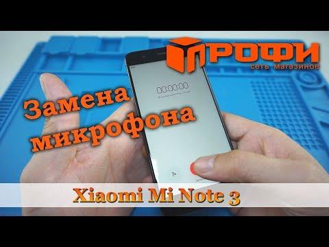 Xiaomi Mi Note 3 разборка и замена микрофона/ Ремонт/ Профи