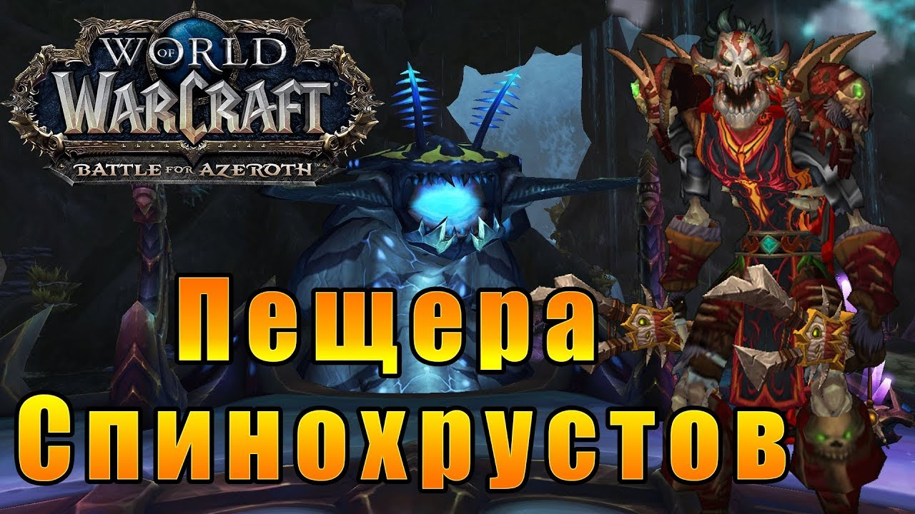 Watch Let's Play World Of Warcraft #191: Truly Epic Fight! - World