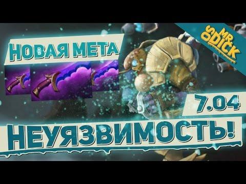 видео: НОВАЯ МЕТА - ТИНКЕР С ЛОТАРОМ! ПОТНАЯ КАТКА!   tinker dota 2