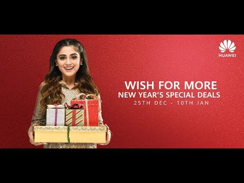 huawei-new-years-promotion