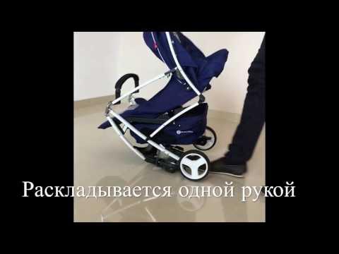 Euro Cart Volt - YouTube f1d4d7abad