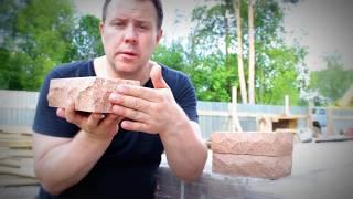Кирпич ФАГОТ для углов,колонн,столбов забора ЕФТ красный (видео обзор)