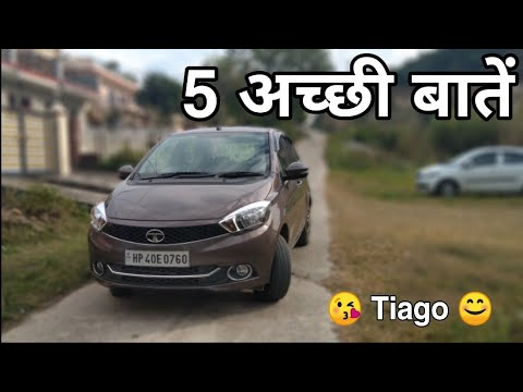5 Things I Love About My Tiago