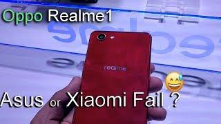 Oppo Realme 1 (First Look & Hands on) क्या ये सबसे अच्छा फ़ोन है (Asus or Xiaomi)?😌(हिंदी)