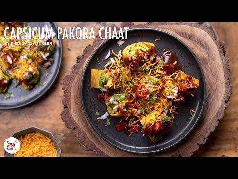 capsicum-pakora-chaat-recipe-|-stuffed-capsicum-|-monsoon-recipe-|-chef-sanjyot-keer
