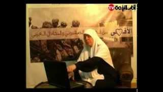 Dailymotion   د  أمل خليفة    تضاريس القدس الحلقة الأولى   a News   Politics video