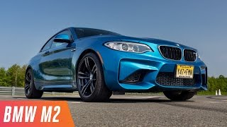 BMW M2: a perfect sports car for $52,000