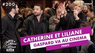 Malentendu avec Félix Moati et Guillaume Gouix - Catherine et Liliane - C+