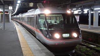 【182】JR東海 383系 特急「しなの25号」 多治見駅 発車シーン thumbnail