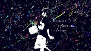 有機酸/ewe「Dancer in the Dark」feat.flower MV thumbnail