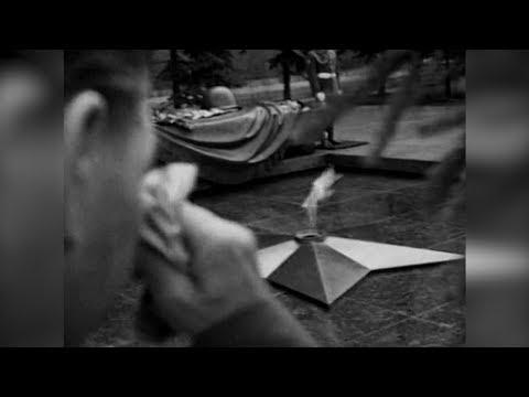 "Мемориал ""Могила Неизвестного солдата"". История памятника"