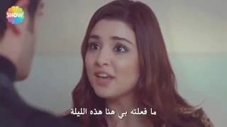 الحب لا يفهم الكلام الحلقه 21 اغنيه لم اعد احبك مترجمه للعربي  كيوو