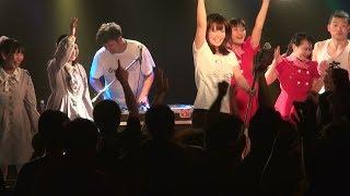 平成30年6月10日(日)に鳥取県米子市のライブハウス 米子AZTiC laughsに...