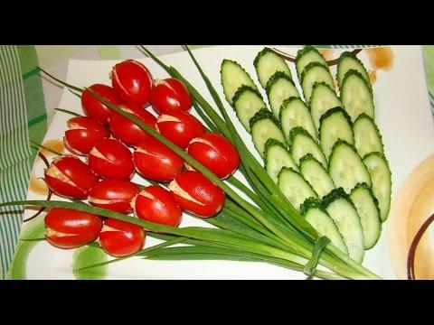 Салат к 8 марта Красивый праздничный салат