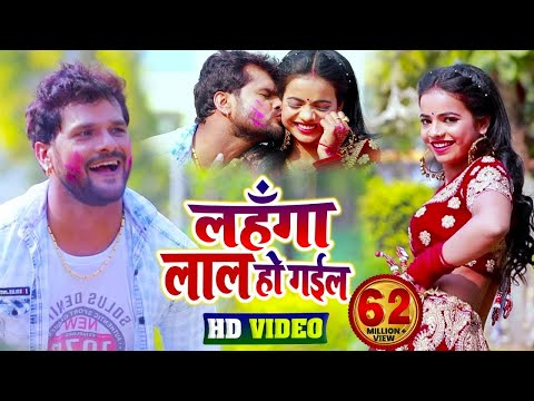 #video-||-#khesari-lal-yadav-|-लहँगा-लाल-हो-गईल-|-#antra-singh-|-bhojpuri-holi-song-2020