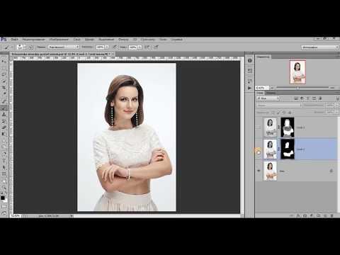 как сделать на фото фарфоровую кожу