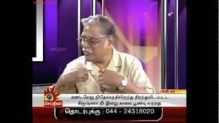 UCMAS Abacus India adutha ilakku Tv Programme for Abacus