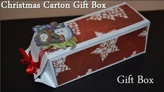 Cardboard Christmas Gift Box - Diy Crafts Tutorials - Giulia's Art
