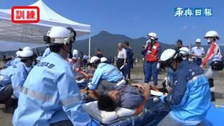 大地震を想定した青森県総合防災訓練が25日、青森県むつ市のウェルネス...
