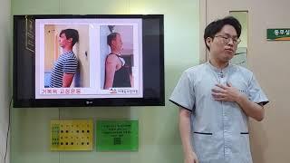 일자목 거북목증후군 - 어깨동무한의원