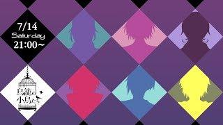 [LIVE] 【マインクラフト】鳥籠の小鳥たち【コラボ】