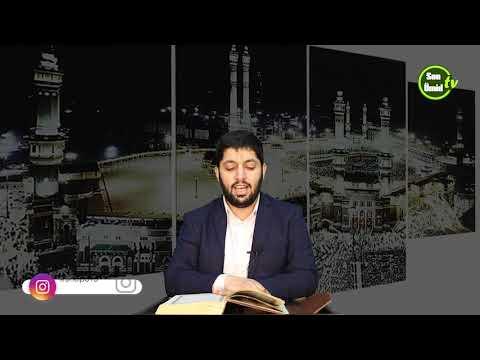 Hacı Rahib Məbəs bayramı ilə bağlı Quran tilavəti
