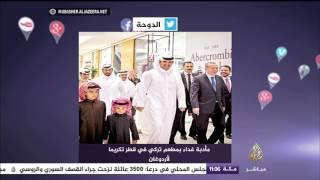 بالفيديو.. أمير قطر يصطحب الرئيس أردوغان لتناول الغداء بمطعم تركي في الدوحة.. والمغردون يتفاعلون