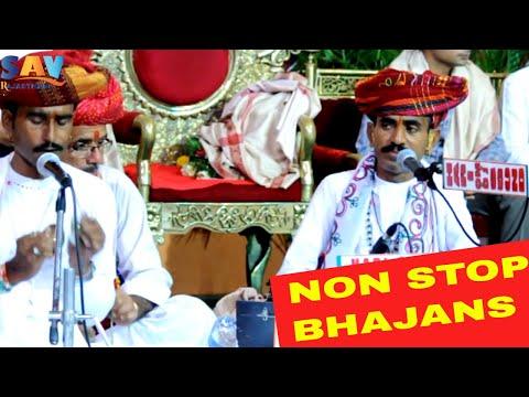 Rajasthani NON STOP Above 1 HOur   |  निम्बाराम  भजन । ॥ Nimbaram Devasi & Party Sirohi