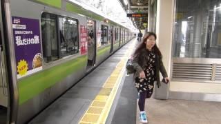 Tokyo JR Yamanote line Harajuku Station Doors Closing Melody