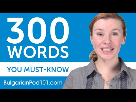 300 Words Every Bulgarian Beginner Must Know