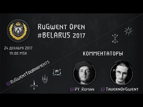 RuGwent #Belarus Open 2017 (Semifinals & Final) - Tavern of Gwent & PY_Roman