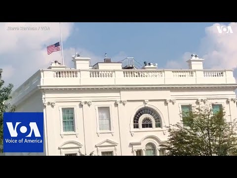 The American Flag Files At Half-staff At The White House For Sen. John McCain