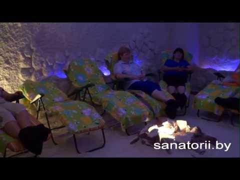 Противопоказания - Соляная комната и Галотерапия