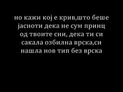 Vrcak feat. Andrijana Janevska - Den Po Den