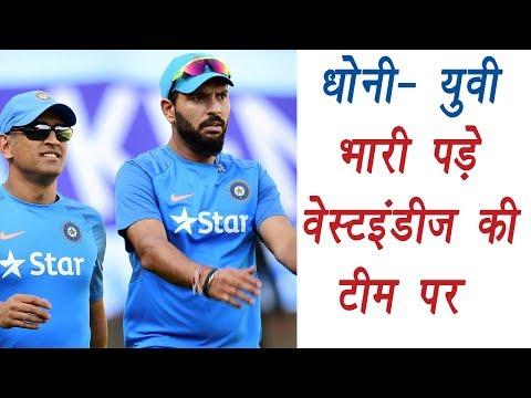 MS Dhoni and Yuvraj Singh's ODI stats more...