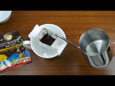 手沖 Casa 卡薩衣索比亞耶加雪菲濾掛式咖啡