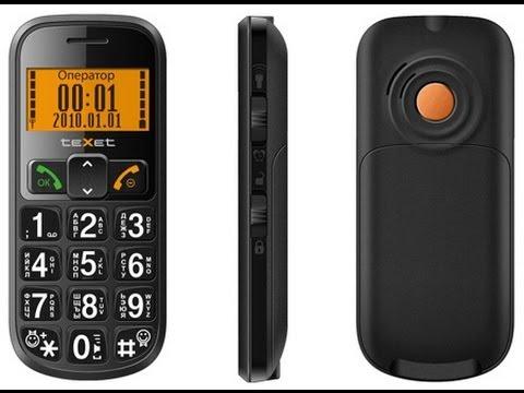 Распаковка мобильного телефона TeXet TM-B200彡
