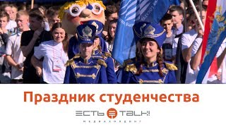 ТГУ NEWS: Парад российского студенчества в Тольятти(, 2017-09-19T12:42:56.000Z)