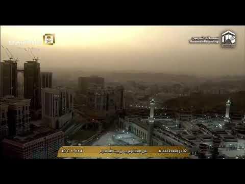 Download Makkah Maghrib 23rd June 2020   Shaykh Abdul Rahman Sudais   Surat At-Tawbah