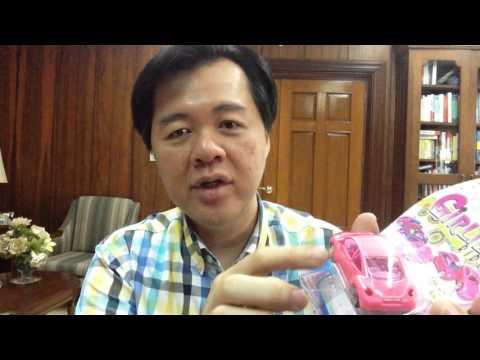 Para Maging Matalino at Mabait ang Bata - Payo ni Dr Willie Ong #40
