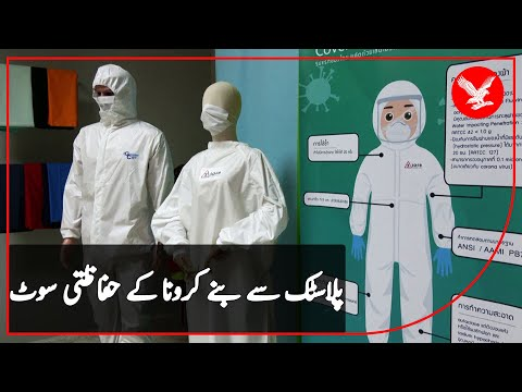 Thailand upcycles plastic bottles into PPE coveralls