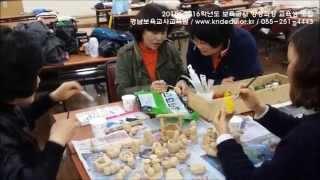 경남보육교사교육원 23…
